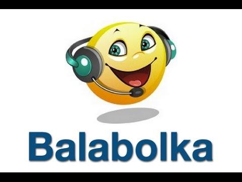 Balabolka 2 15 0 711 Crack + Full Keygen {Latest Version} 2019